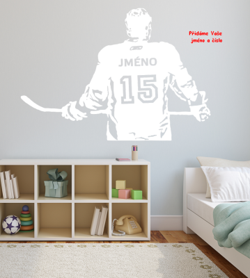 Hokejista s vlastním jménem a číslem samolepka na zeď